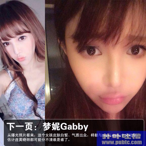 """从照片看来,这个女孩皮肤白皙、气质出众,样貌与Angelababy十分相似,估计连 黄晓明 都可能分不清谁是谁了。据悉,该女孩名叫梦妮,毕业于北京舞蹈学院,早在学校期间便被称作北舞的校花。   之前她在微博中发布的一张一字马劈腿的照片,不仅凭借身体惊人的柔韧性让网友纷纷称赞她""""舞功了得""""、更因一双修长美腿被誉为""""长腿萌妹"""",走红网络。"""