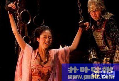古代女子宫刑:比阉男人更可怕